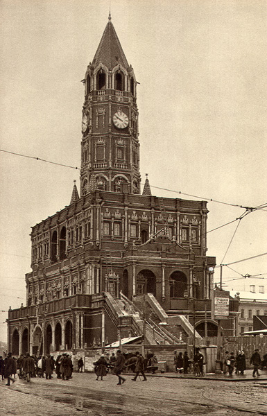 "The Suharevskaia Tower In Moscow (1927). The City Life Was A Part Of The Researches I Managed. I Wanted To Know Why Russians Had The Duty To Protect The Results Of The 1917 Revolution. We were Authorized By The Authorities To Ask Questions To Some  Moscow Residents And My Best Question Was About The Future Of The Soviet Union: ""Do You Think That Your Union Will Still Be There In One Century?"" Leather Replied For Them: No! To my Point Of View, I Wasn't Sure. They All Said: ""Yes, Like Yours, Why Not? You're Not The Only New Nation In The World, We Are The Youngest And For A Long Time."""