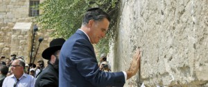 Republican presidential candidate and former Massachusetts Gov. Mitt Romney visits the Western Wall in Jerusalem, Sunday, July 29, 2012. (AP Photo/Charles Dharapak)