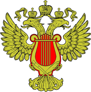 Emblem of the Ministry of Culture (Russia)