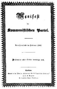 Cover of the Communist Manifesto's initial publication in February 1848 in London. February 1848.